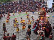 North Eastern Bhutan