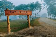 "KAZIRANGA ""THE WORLD HERITAGE SITE"" ( 3 Days/ 2 Nights )"
