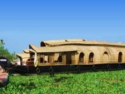 Kerala Tour Package, Alappuzha (alleppey)