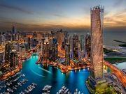 Funn In Dubai (  1 Nights )