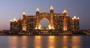 Dubai Package (  )