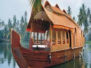 Romantic Kerala (  3 Nights )
