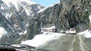 Kashmir Tour & Travel Company