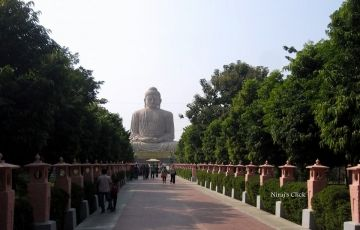Bodhgaya Visit (03 Night 04 Days)
