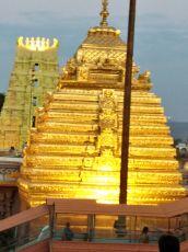 Mallikarjuna Srisailam Temple & Hyderabad Tour Package