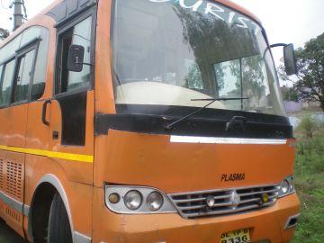 Lansdowne bus Service