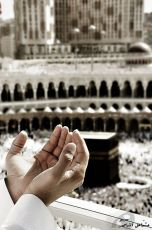 Umrah Package -Find Your Self