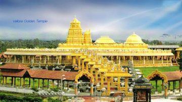 Hydro SriSailam Tour