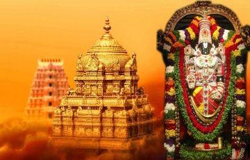 Tirupati Darshan Ex Chennai  02 Nights / 03 Days