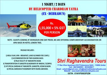 By Helicopter Char Dham Yatra 1 Nights & 2 Days