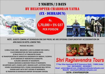 Char Dham Yatra By Helicopter 2 nights & 3 days