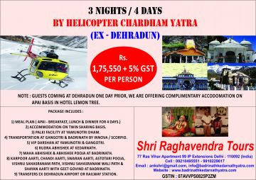 Char Dham Yatra By Helicopter 3 nights & 4 days