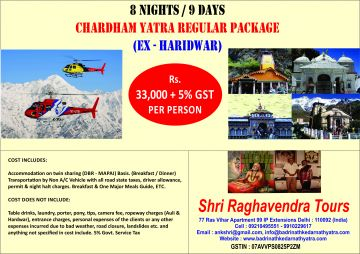 Regular Package  - CHAR DHAM YATRA - EX  HARIDWAR