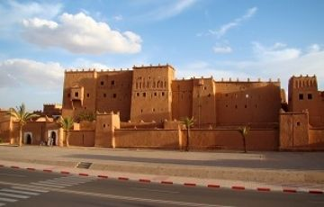Morocco Package 2Nights/3Days