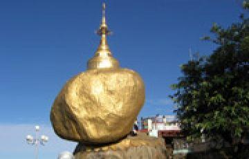 Yangon - Kyaikhtiyoe - Bago - Yangon