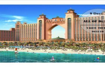 Splenderous Dubai & Mauritius Tour