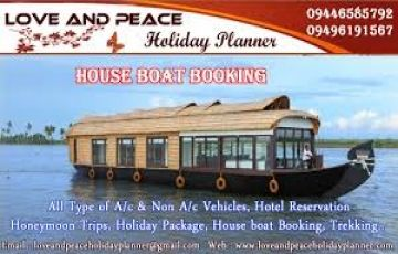 House boat alleppey Rs.7500, boathouse alleppey