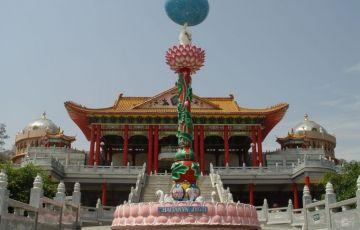 Temple Tour Of Sathya Sai Baba