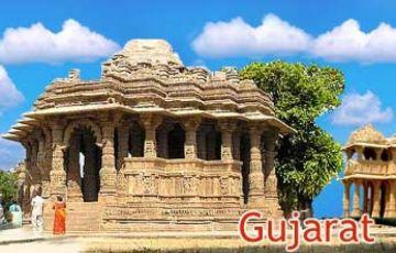 Tour of Gujrat