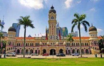 Kuala Lumpur Leisure Package