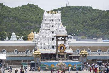 Chennai Tirupathi Pondicherry  Tour