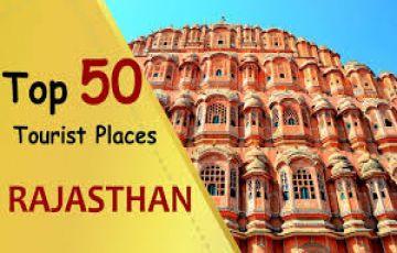 Rajasthan Tour 5 Night / 6  Days