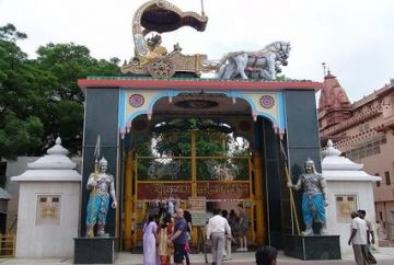 MATHURA VRINDAVAN AGRA TOUR PACKAGE 3 NIGHTS AND 4 DAYS
