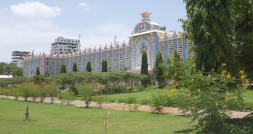 PUTTAPARTHI WEEKEND TOUR PACKAGE 2 NIGHTS AND 3 DAYS