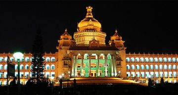 BANGALORE WEEKEND TOUR PACKAGE 2 NIGHTS AND 3 DAYS