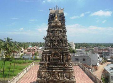 Trip for Rajahmundry