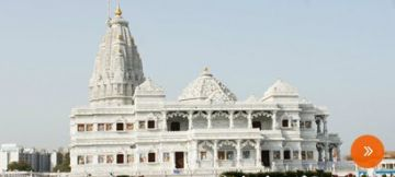 THE LAND OF LORD KRISHNA TOUR PACKAGE 3 NIGHTS AND 4 DAYS