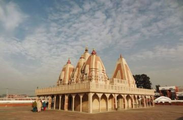 Kurukshetra, Mathura - Vrindavan Religious Tour 3 Nights/ 4 Day