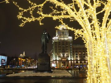 Russian Winter in Moscow Group Tour