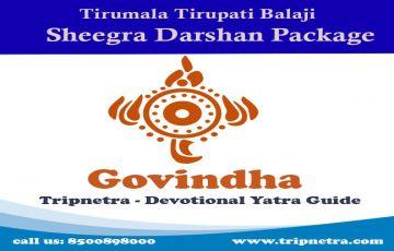 Tirumala Tirupati Darshan Packages