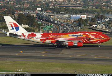 Shirdi Pandharpur Flight Package From Bangalore 3 Days 2 Night
