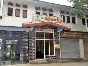 Just Ahmedabad