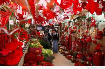 CELEBRATIONS  VALENTINES DAY  COUPLE PACAKGE