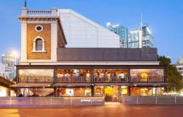 australia holiday 4 night package