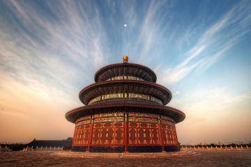 Islamic Tour to China 11 Days