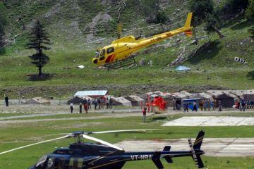Amarnath Yatra by Helicopter from Srinagar