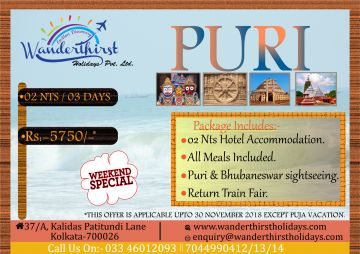 2Nts / 03 Days Puri Tour