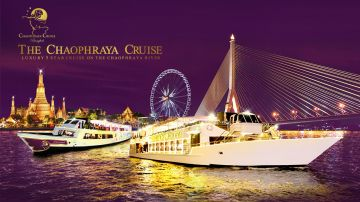 05 Nts / 06 Days Singapore With Cruise
