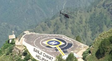 Vaishno Devi Tour by Helicopter SV08
