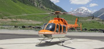 AMARNATH HELICOPTER YATRA