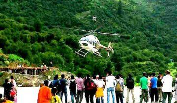 Kashmir Amarnath Package 2N/3D