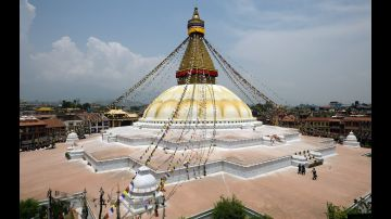 Nepal Holiday Package 4 Nights 5 Days