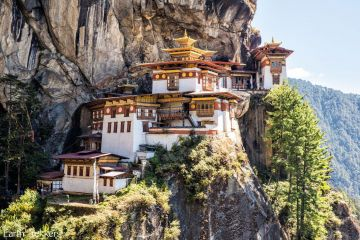 Bhutan Tour Package for 4 Adults 4N5D pick drop Paro