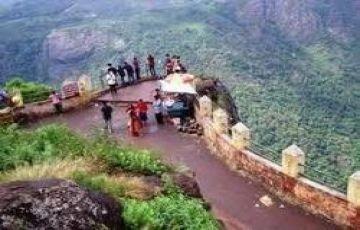 Magnificent Nilgiri