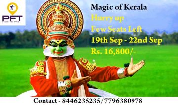 GOD'S OWN COUNTRY  'KERALA '