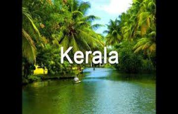 Beautiful KERALA 6 Night 7 Days  Cochin. / Munnar / Thekkady/ Alleppey / Kanyakumari   Kovalam /